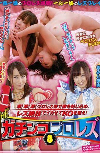 SVDVD-633 Kurata Mao Kimito Ayumi Lesbian