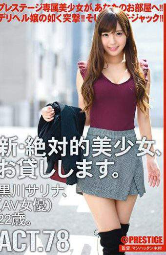 CHN-148 Kurokawa Sarina 22 Years Old