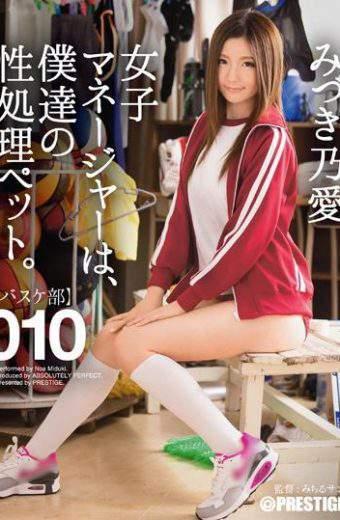 ABP-346 Mizuki Noa Womens Manager