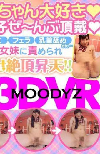 MDVR-011 Eikawa Noa Slutty School Girls VR
