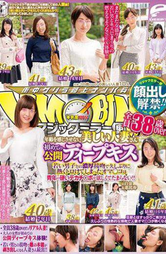 DVDMS-211 Beautiful Married Woman 38 Years Old