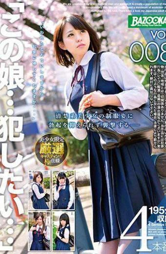 BAZX-108 Raise Pretty Uniform Girl VOL.008