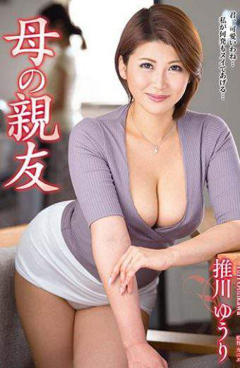 VEC-294 Oshikawa Yuri Best Mother's Friend