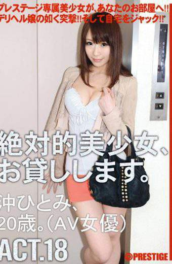 MAS-073 Absolute Beautiful Girl And Then Lend You. ACT.18