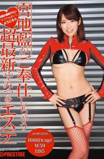 ABP-253 Ultra Latest Addictive Este Indigo Miyaji Resulting In Your Service