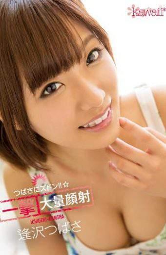 KAWD-590 The Zudon To Tsubasa! ! Blow Mass Facials Aizawa Wings