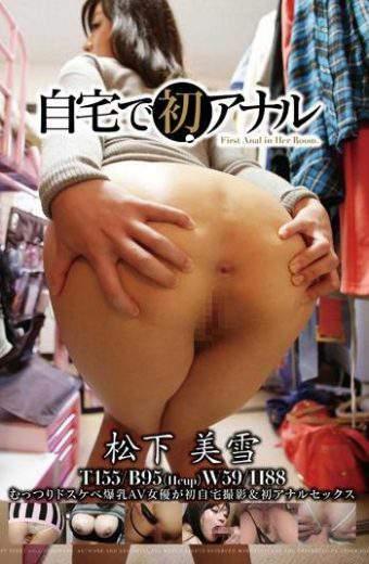 SON-118 Miyuki Matsushita First Anal At Home