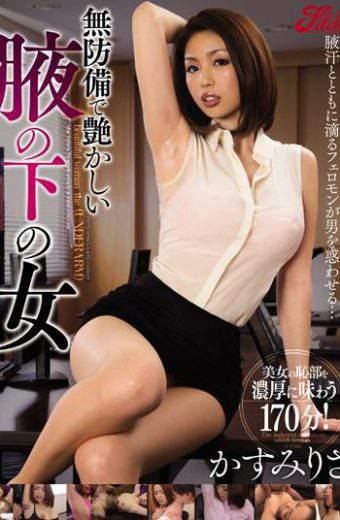 JUFD-374 Risa Kasumi Woman Of Amorous Armpit Vulnerable