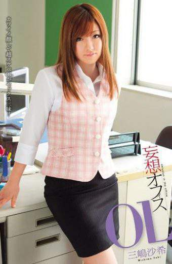 ADZ-257 Saki Mishima OL Office Delusion