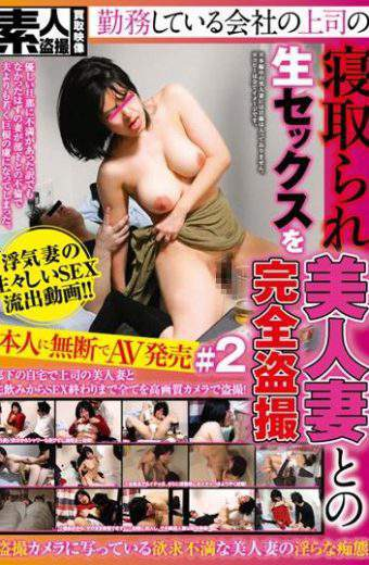 KUNI-031 Raw Sex Av Released Without The Permission Of The Full Voyeur Himself With The Beautiful Wife Cuckold Of The Boss Of The Company That Purchased The Video Work Amateur Voyeur # 2
