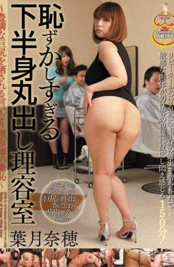 JUFD-253 Naho Hazuki – Shame Of Being Exposed To Barber Compliant – Barber Big Plump Lower Body Exposed Too Shy