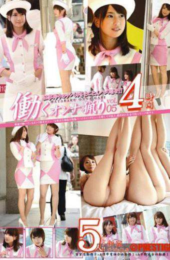 YRH-020 The Vol.05 Ri Woman Hunting To Work