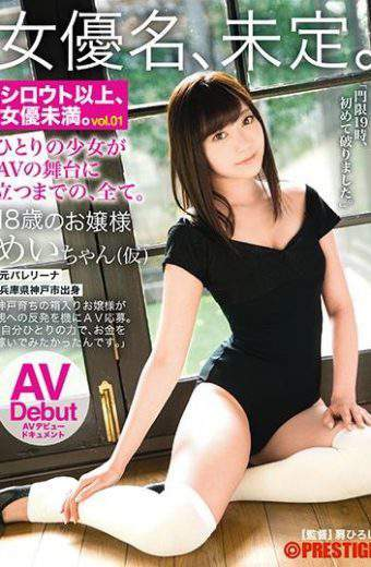 DIC-048 Actress Name Undecided. AV Debut Document More Than Shouts Less Than An Actress. Vol.01 Beautiful Breast C Cup Experience In Experience 0 Person Shyness SEX