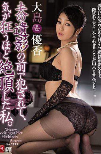 JUY-474 I Was Caught In Front Of My Husband 's Portrait Caught Me Crazy. Yuka Oshima