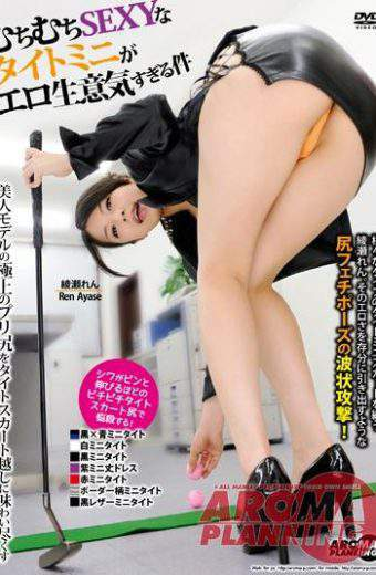ARM-327 Ren Ayase Matter Taitomini Ignorant Ignorance Is Too Erotic SEXY Saucy