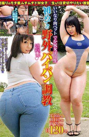 ABNOMAL-043 Compliant Meat Pet Big Ass Girls Raw For The First Time In The Outdoors Shaved Torture