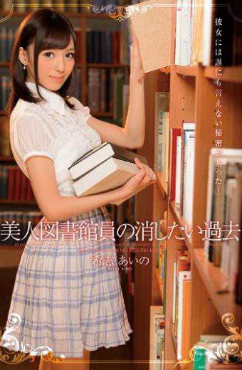 IPZ-485 Aino Kishi Past That You Want To Erase The Beauty Librarians