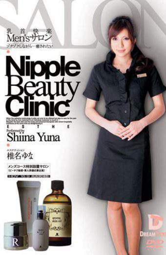 NLD-008 Men's Salon While Yuna Shiina Pleasure Nipples Tingle … Want To Be Healed