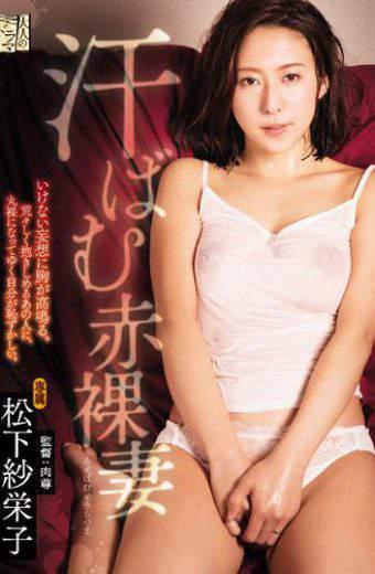 ADN-140 Sweaty Naked Wife Matsushita Saeko