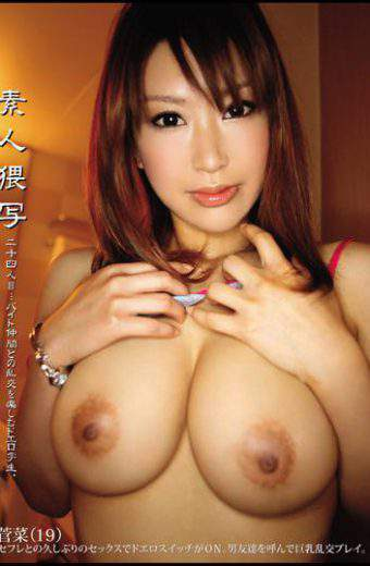 EZD-352 Doero Students Enjoy Orgy With Fellow Human Eye … Bytes Twenty-four Obscene Capture Amateur.