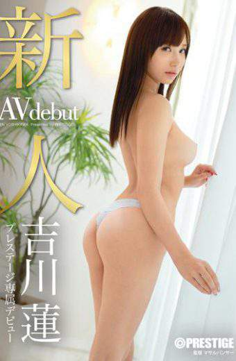 BGN-017 Rookie Prestige Exclusive Debut Yoshikawa Lotus