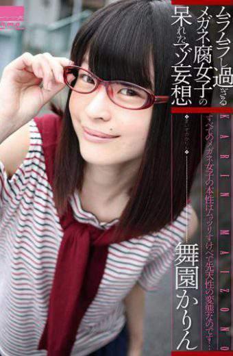 HODV-21017 Masochists Delusion Mai Zoo Karin Unstoppable Of Glasses Fujoshi That Too Horny
