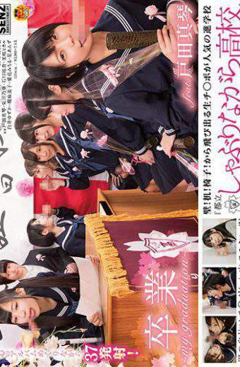 SDDE-535 Wall!desk!Chair!A Graduation From The Popular Secondary School Suigetsu Sucking While Leaving School From My Graduate Student Who Is Popping Out Of  My Graduation  Feat.Makoto Toda