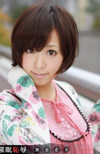 ANX-021 Low-sad-no-love-Saotome  Shame Hypnosis Muzi Hini Mote Play