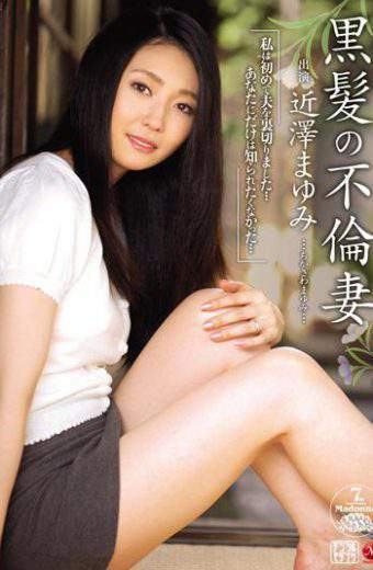 JUC-441 Sawa Near Dark-haired Wife Mayumi Affair