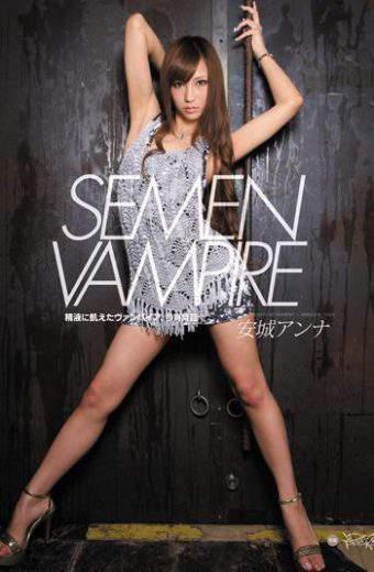 IPTD-835 Anjo Anna SEMEN VAMPIRE