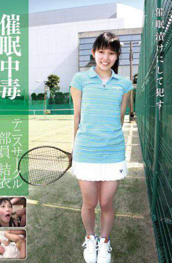 ANX-042 Hypnotic Poisoning Tennis Circle Staff Yui