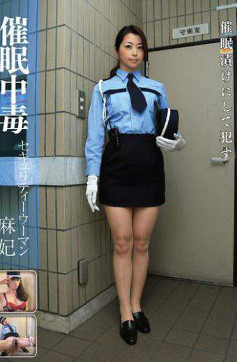 ANX-045 Hypnotic Poisoning Security Woman MAKI