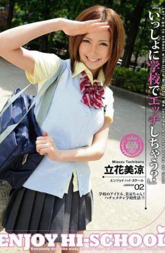 ABS-051 Tachibana Misuzu ENJOY HI-SCHOOL 02