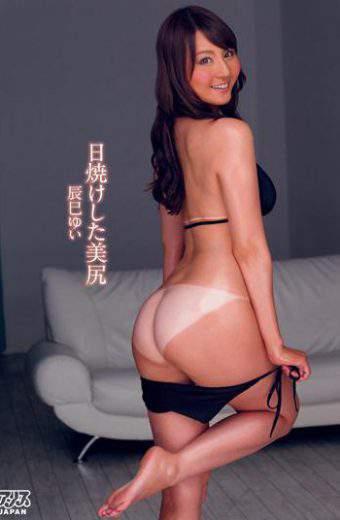 DV-1676 Nice Ass Tatsumi Yui Tanned