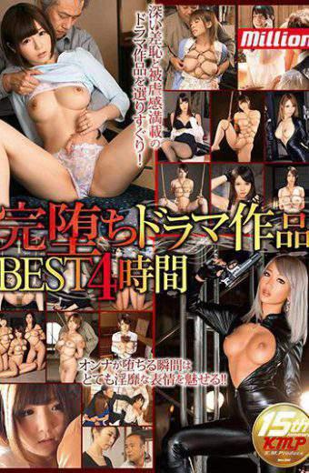 MKMP-178 Complete Fallen Drama Work BEST 4 Hours