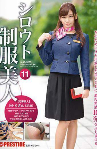 AKA-053 Shirout Uniform Beautiful 11 Heavy Spermatozo 16 Shots That Crush The Pride Of OL Stopped High