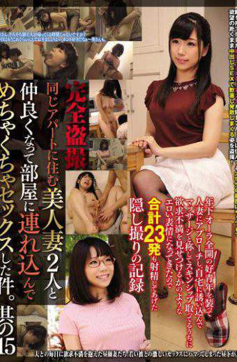 CLUB-424 Complete Voyeurism A Case Where I Made A Mess With Two Beautiful Wives Living In The Same Apartment And Have Sex With A Mess.Part 15