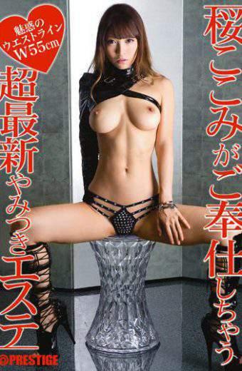 ABP-087 Cocomi Sakura is the latest super addictive Este  lead to your service