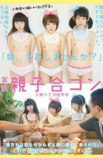 KTKQ-013 Daughter Why Do Not You GangParticipate  3 Pairs Of Parent And Child Daughter Pairs