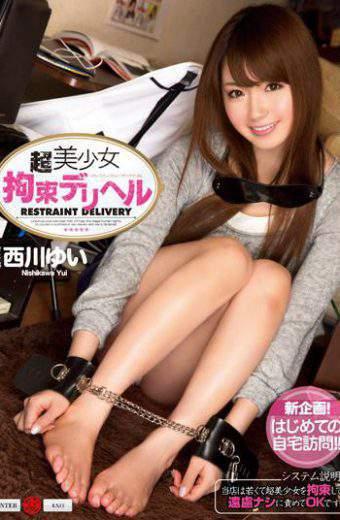 MIDE-226 Ultra Pretty Restraint Deriheru Yui Nishikawa