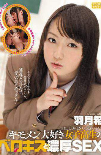 CRPD-412 Dilute And Concentrate SEX Hatsuki Berokisu Of School Girls Love Kimomen