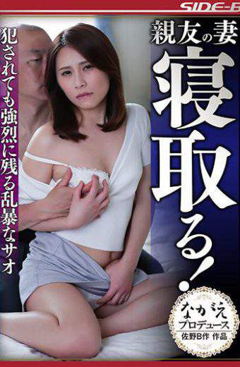 NSPS-691 My Best Friend's Wife Falls Asleep! Violent Sao Hanasaki Icon That Remains Intensely Even If It Is Violated