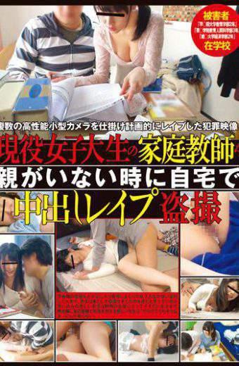 AVOP-051 The Voyeur Rape Cum At Home When No Parent Tutor Active College Student