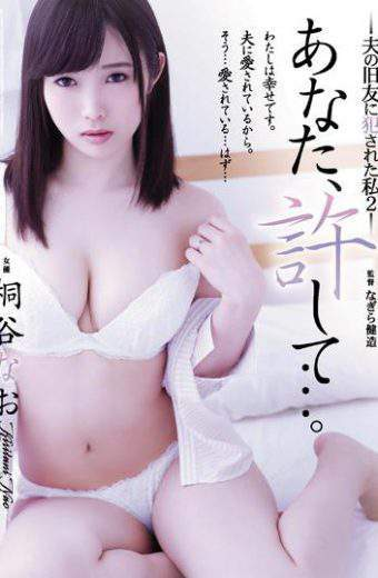 ADN-156 Please Forgive Me …. – I Was Fucked By My Husband's Old Friend -2 Kiriya Aki