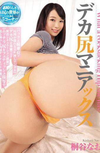 WANZ-732 Deca Butt Maniacs Kiriya Aki