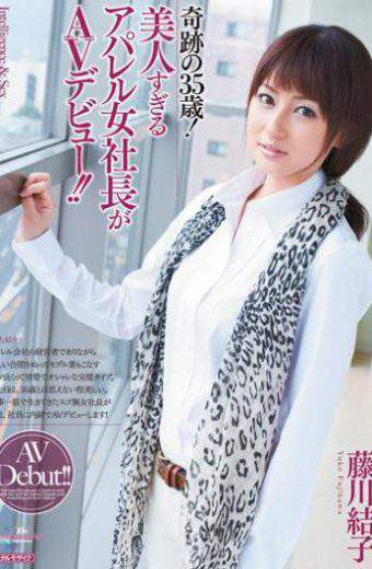 MIAD-535 35 Years Of A Miracle! AV Debut Is Too Beautiful Woman Apparel Woman President!! Yuko Fujikawa