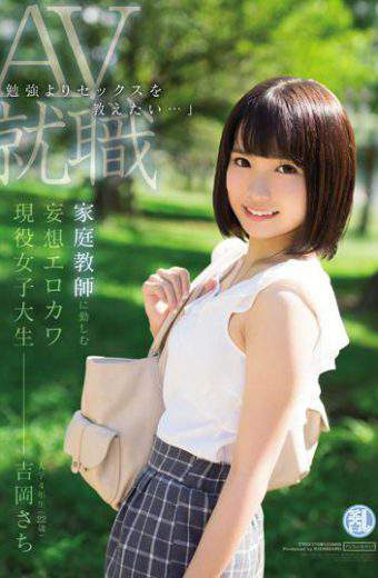 TYOD-370 I Want To Teach Sex From Studying … Delusions Working For A Family Teacher Erokawa Active College Student Yoshioka Sabi AV Employment