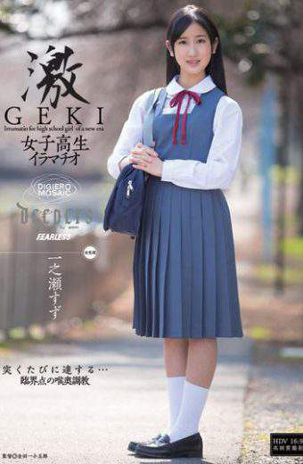 DFE-020 Deep-GEKI School Girls Ichinose Deep Tin