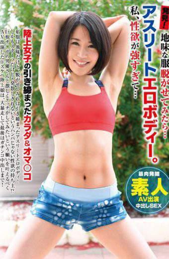 NAMG-014 Discovered!Athlete Erotic Body.