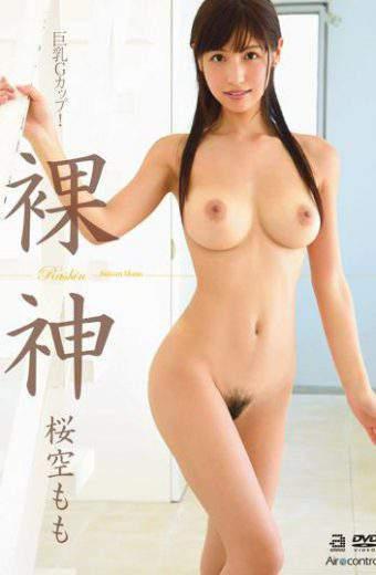 OAE-137 Naked God Sakura Sora Momomo